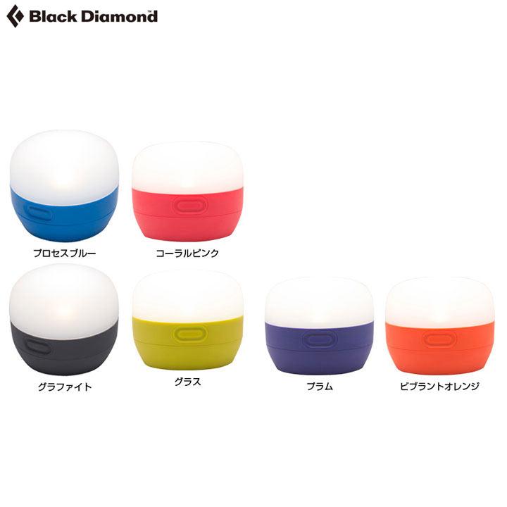 Black Diamond ブラックダイヤモンド モジ (ライト ランタン) :BD81030