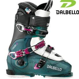 クーポン利用で10%OFF 6/27まで DALBELLO ダルベロ 18-19 CHAKRA 85〔2019 スキーブーツ フリースタイル 女性用〕 (BLUTR-BK):D181202200