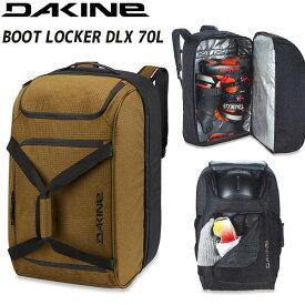 DAKINE ダカイン BOOT LOCKER DLX 70L カラー:TRO ブーツバッグ ブーツケース :AI237-173