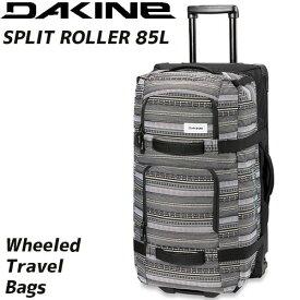 DAKINE ダカイン SPLIT ROLLER 85L カラー:ZIN ホイールバッグ ローラーバッグ 旅行 遠征 :AI237-132