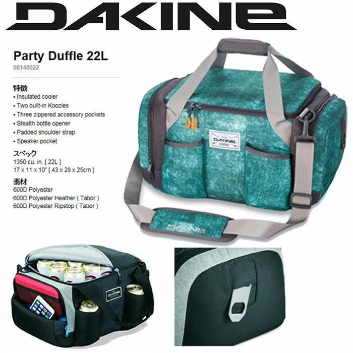 DAKINE ダカイン PARTY DUFFLE 22L 〔ソフトクーラー 〕 (MRN):AG237005 [30_off] [SP_BPK]