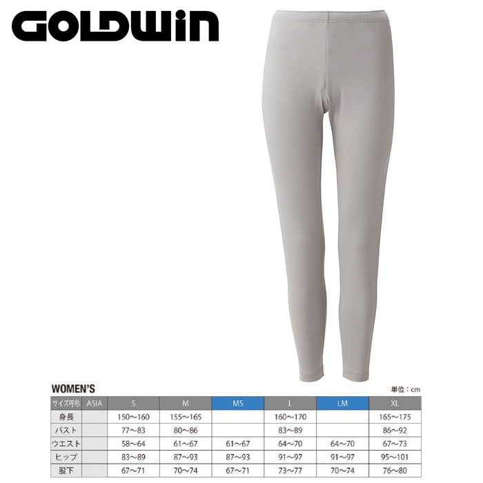 GOLDWIN ゴールドウィンW's Heat Stretch Pants 〔Women's スキーウェア インナーフリースパンツ〕 (CH):GL51563P [50_off] [SP_SKI_WEAR] [pt0]