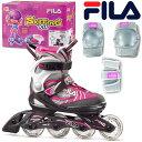 FILA フィラ ジュニア インラインスケート J-ONE COMBO G 2 SET 〔black/grey/pink〕 【プロテクター付き】 【サイズ調整可...