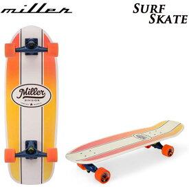 "MILLER ミラー サーフスケート SURF SKATE CLASSIC 31.5"" スケートボード サーフトラック (-):"