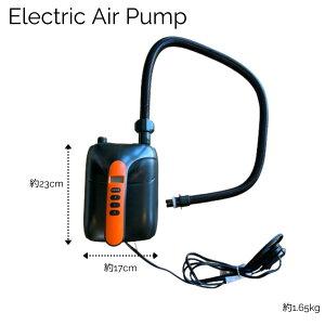 Intelligent DC Electric Air Pump 電動エアーポンプ SUP用 日本語取扱説明書付き 空気圧20PSI