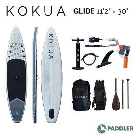 8月中旬入荷待ちご予約商品 KOKUA GLIDE SUP スタンドアップパドル インフレータブル サップ 11'2ft × 30inch コクア グライド 釣り 2人乗り 初心者にオススメ