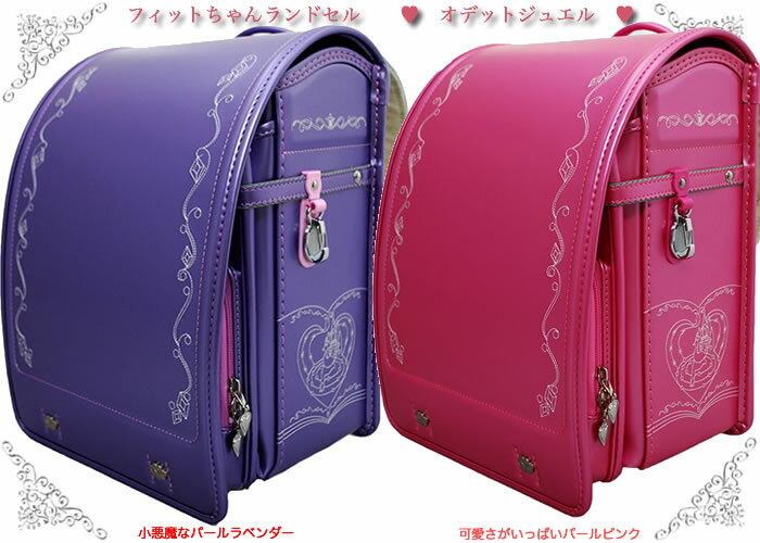 フィットちゃん Pretty Princessプリティプリンセス2018継続モデルオデットジュエル女の子ランドセル原宿swimmerのかわいい雑貨がおまけに付きます。