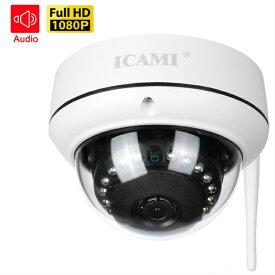 ICAMI 防犯カメラ HD 1080P ワイヤレス IP 監視カメラ SDカードスロット内臓で自動録画 WIFI対応 小型カメラ セキュリティカメラ ペットモニター ベビーモニター 小型 軽量 軽い 動体検知 録画 赤外線 夜間 アラーム機能 音声機能 暗視撮影 防犯グッズ スマホ スマートフォン