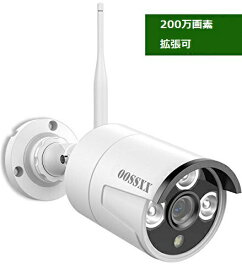 防犯防水 BULLET型カメラ 1080P 200万画素 WIFIキット拡張用 カメラ ホワイト OSX-JPSB10801