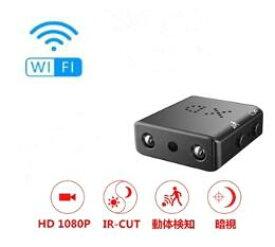 超小型WiFi隠しカメラ RETTRU1080P 超高画質 無線 防犯カメラ 監視カメラ IPカメラ P2Pカメラ ワイヤレス ドライブレコーダー Wi-Fi 暗視録画機能付き 長時間録画 動体検知 屋内/屋外用 iPhone/Android/Windows PC/iPad対応 遠隔監視操作 日本語説明書付き RET-XD-wifi