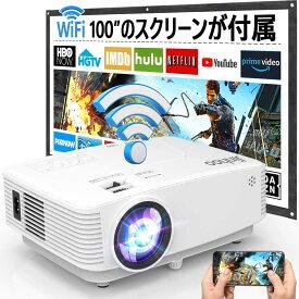 Jinhoo 小型プロジェクター 5500lm プロジェクター 小型 wifi スマホ iphone android ワイヤレス 内蔵スピーカー タブレット ホームシアター 1080P対応 dvd パソコン テレビ tv iOS/Android両方対応 屋外 キャンプ