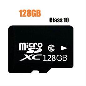 [一人10枚まで]MicroSDメモリーカード マイクロ sdカード マイクロsd マイクロsdカード microsdカード microsd sdメモリ sdメモリーカード 容量 128GB Class10 MSD-128G