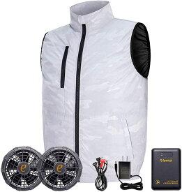 ELEMAI 空調服 チタン空調 服ベスト 12V高電圧出力 ファン バッテリー セット作業服