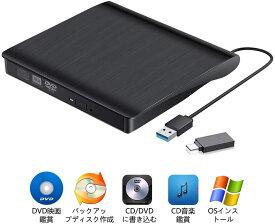 外付けdvdドライブ dvdドライブ usb3.0 cdドライブ 外付け dvd cd ドライブ dvdプレーヤー type c mac type-c 外付けcd ポータブルdvdプレーヤー 高速 薄型 静音 読込み・書込み dvd rw DVD±RW cd-rw dvd-rw USB3.0/2.0 Window/Mac OS対応