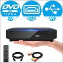 ミニDVDプレーヤー 1080Pサポート DVD/CD再生専用モデル HDMI端子搭載 CPRM対応、録画した番組や地上デジタル放送を再…