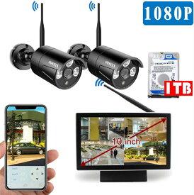 【最新wifi強化版】 10インチモニター付き ワイヤレス防犯カメラセット 2台1080P 200万画素 IP67防水防塵 モーション検知 暗視撮影 遠隔操作 OOSSXX (1TBハードディスク内蔵) osx-jpi10-b10802
