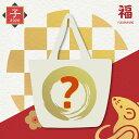 【Pagongレディース・福袋】●ラストチャンス! 【最終販売】 レディース 和柄 京友禅 トートバッグ 福袋 Pagong パゴ…