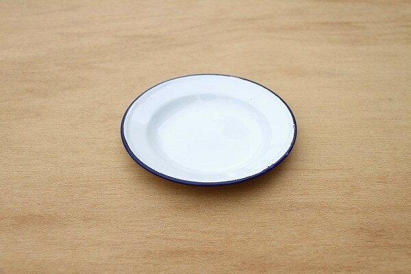 ホーローの平皿・S・14.5cm