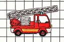 アイロンワッペン はしご消防車 赤色 はたらく乗り物 最大横幅5.7cm前後