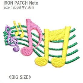 ワッペン 音符 大きいサイズ 最大横幅7.6cm前後 《刺繍ワッペン アイロンワッペン アップリケ》