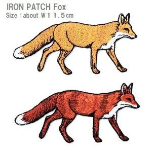 ワッペン 狐(キツネ きつね) 大きいサイズ 最大横幅11.5cm前後 《刺繍ワッペン アイロンワッペン アップリケ 動物ワッペン》