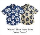 アロハシャツレディース(女性用)「iconicflowers」全2色半袖XL大きいサイズあり