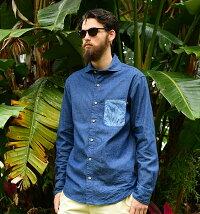 アロハシャツメンズ(男性用)「Junglistblue」全2色長袖XL大きいサイズあり沖縄結婚式にアロハシャツ