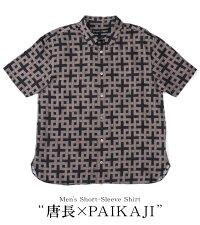 """アロハシャツメンズ(男性用)「唐長×PAIKAJI""""KIRA""""style」全2色半袖3L大きいサイズあり沖縄結婚式にアロハシャツ"""
