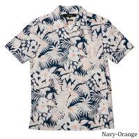 アロハシャツメンズ(男性用)「DeepForest」全3色半袖沖縄結婚式にアロハシャツ