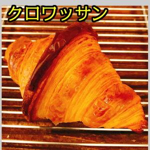 クロワッサン 16層重ね 生地 国産 発酵バター 使用 パン 無添加 保存料 不使用 朝食 ランチ ディナー おやつ ギフト プレゼント 手土産 お土産  おいしい おすすめ サクサク しっとり たべやす