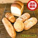 お試し パン 詰め合わせ もちもち セット 無添加 保存料 不使用 人気 ギフト おいしい 食パン レーズン チーズ ブレッ…