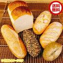 お試し もちもち パン セット 詰め合わせ 無添加 保存料 不使用 【送料無料・クール便無料】 菓子パンが選べる! 朝食…