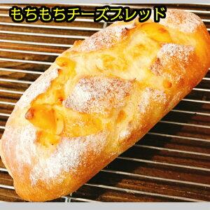 チーズ ブレッド もちもち パン ゴーダ カマンベール 配合 無添加 保存料 不使用 朝食 ランチ ディナー おやつ ギフト プレゼント 手土産 お土産  おいしい おすすめ やわらかい しっとり た
