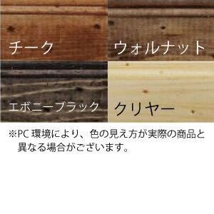 ビンテージワックス160g/16〜32平米