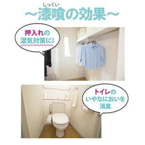 トイレ・押入れ