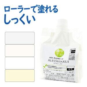 アレスシックイ(ローラー用/ホワイト&カラー)0.7L約11平米