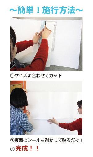 チョークでも描ける!マグネットシート【選べるカラー】48cm×1.5M