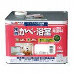 アトムハウスペイント(塗料/ペンキ/ペイント)水性かべ・浴室用塗料7L白