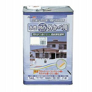 アトムハウスペイント(塗料/ペンキ/ペイント)凹凸外かべ用塗料 14Lミルキーホワイト
