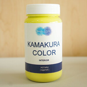 鎌倉カラー/桜貝KAMAKURACOLOR[SAKURAGAI]200ml(2回塗り約1平米)