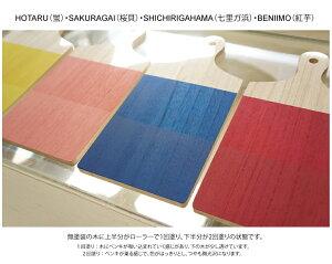 鎌倉カラー/12.桜貝KAMAKURACOLOR[SAKURAGAI]200ml(2回塗り約1平米)
