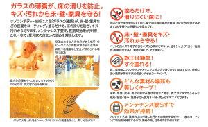 犬用床コーティング剤AJパーフェクトコ-トセット500ml18〜20畳用