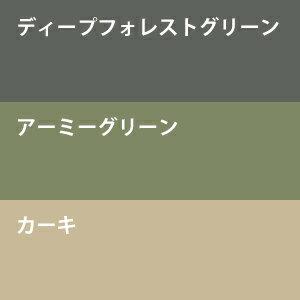 ラストオリウムカモフラージュ(迷彩柄スプレー)340g/0.5〜0.6平米