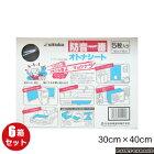 日本特殊塗料防音一番オトナシート徳用(30×40cm5枚入り×6箱)