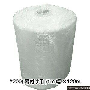 日本特殊塗料FRPガラスクロス#2001m幅×120m巻