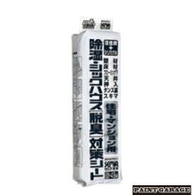 豊田化工住宅用シリカゲルシックハウスシート50cm×4.9m巻