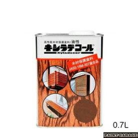 油性キシラデコール 0.7L各色