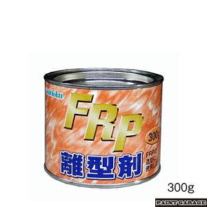 日本特殊塗料FRP用離型剤300g