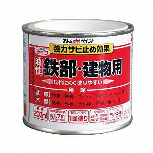 【あす楽】アトムハウスペイント(塗料/ペンキ)ライフ(油性鉄部・木部用)200MLアイボリー