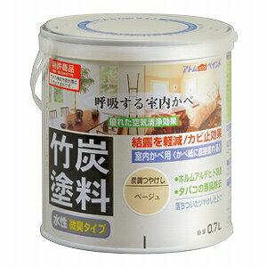 水性竹炭塗料 0.7L